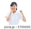 5700000