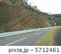 間伏地層断面 千波地層切断面 断層の写真 5712461