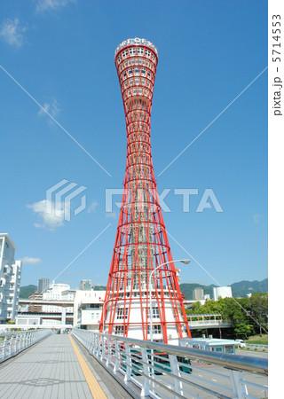 神戸ポートタワー【神戸港のシンボル・展望タワー】 5714553