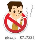 喫煙 煙草 男性のイラスト 5717224