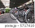 サイクル 駐輪場 自転車の写真 5717410