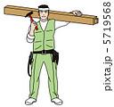 大工さん 建築技術者 大工のイラスト 5719568