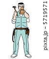 大工さん 建築技術者 大工のイラスト 5719571