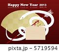白蛇 白ヘビ 破魔矢のイラスト 5719594