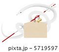白蛇 白ヘビ 破魔矢のイラスト 5719597