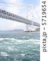 大鳴門橋 鳴門海峡 海の写真 5719654
