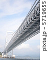 大鳴門橋 鳴門海峡 つり橋の写真 5719655
