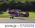 ピッツ 5720258