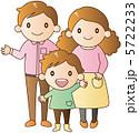 家族 グラデ 5722233