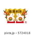 巳 カップル 夫婦のイラスト 5724018