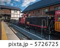 嵯峨野観光線 嵯峨野トロッコ列車 嵯峨野線の写真 5726725