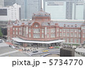 東京駅 5734770