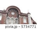 東京駅 5734771