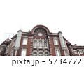 東京駅 5734772