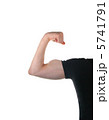 腕 力 パワーの写真 5741791