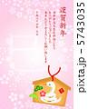 白蛇 巳 絵馬のイラスト 5743035