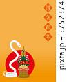 白蛇 巳年 蛇年のイラスト 5752374