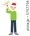 クラッカー クリスマス 男性のイラスト 5757756