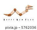 年賀素材 年賀状素材 巳年のイラスト 5762036