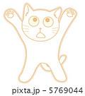 動物 猫 陸の哺乳類のイラスト 5769044