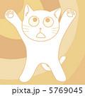 ベクター 動物 猫のイラスト 5769045