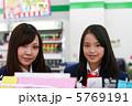 高校生 女子高生 仲良しの写真 5769191