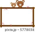 フレーム クマ 枠のイラスト 5778038