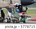 2012百里AB RF-4E 5778715