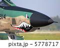 2012百里AB RF-4E 5778717