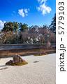 石庭 方丈庭園 枯山水の写真 5779103