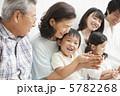 ファミリー 家族 日本人の写真 5782268