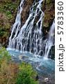 白髭の滝 白ひげの滝 しらひげの滝の写真 5783360