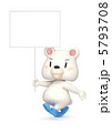 シロクマさんのメッセージ 5793708