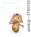 いのしし 亥 イノシシのイラスト 5793710