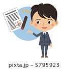 営業マン 契約 ビジネスマンのイラスト 5795923