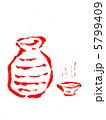 とっくり おちょこ 熱燗のイラスト 5799409