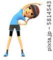 柔軟体操 体操 準備運動のイラスト 5814543
