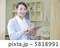 看護婦ポートレート 5818991