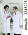 白衣 医者 医療の写真 5818998