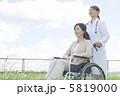 介護 車いす 福祉の写真 5819000