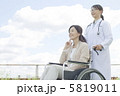 車いす 福祉 医者の写真 5819011