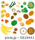 食品 5819441