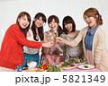 ホームパーティ 飲み会 女子会の写真 5821349