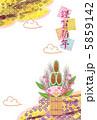 門松 松竹梅 年賀状のイラスト 5859142