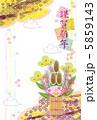 門松 松竹梅 年賀状のイラスト 5859143