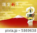 門松 巳 富士山のイラスト 5869638