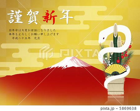 富士山年賀状 5869638
