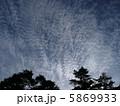 鱗雲 鰯雲 うろこ雲の写真 5869933