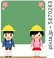 小学生 子供 児童のイラスト 5870263
