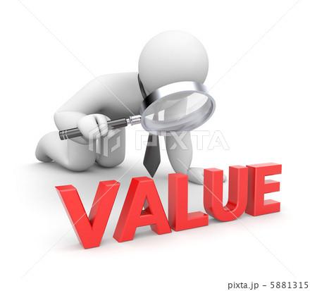 person examines value u306e u30a4 u30e9 u30b9 u30c8 u7d20 u6750  5881315  pixta Value Proposition Clip Art Benefits Clip Art